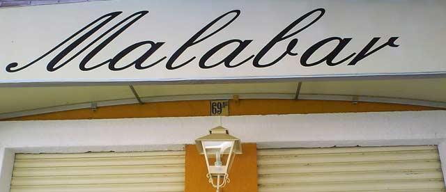 Bar 'Malabar', en la calle Betis. (FOTO: Sevilla Taurina)