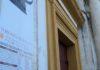 Los carteles del abono 2011, en la Puerta del Príncipe. (FOTO: Javier Martínez)
