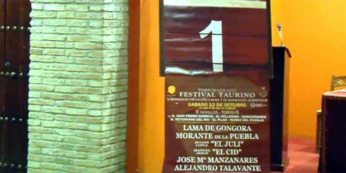 El polémico cartel del festival, con Lama de Góngora haciendo de 'telonero' a la lista de figuras.